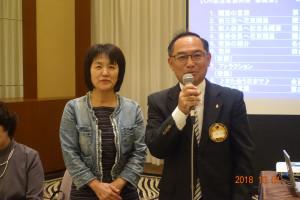 20181001 10月第1例会(チャーターナイト家族例会)⑦